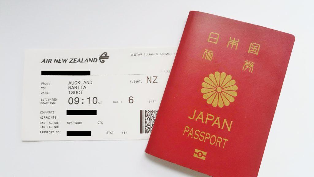ニュージーランド航空の搭乗券 日本のパスポート