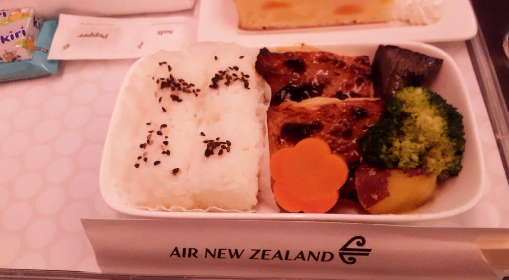 ニュージーランド航空 プレミアムエコノミー 成田オークランド間 機内食夕食 チキン