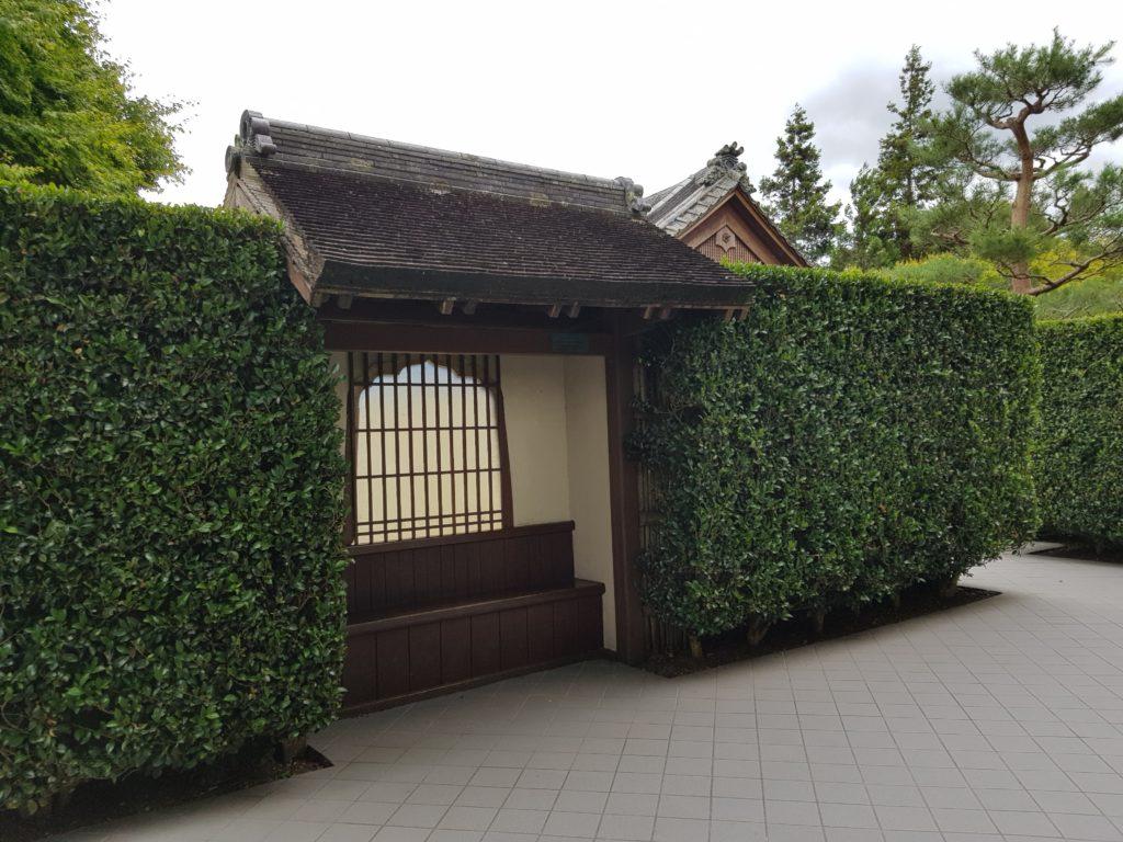 ハミルトンガーデン日本庭園入り口