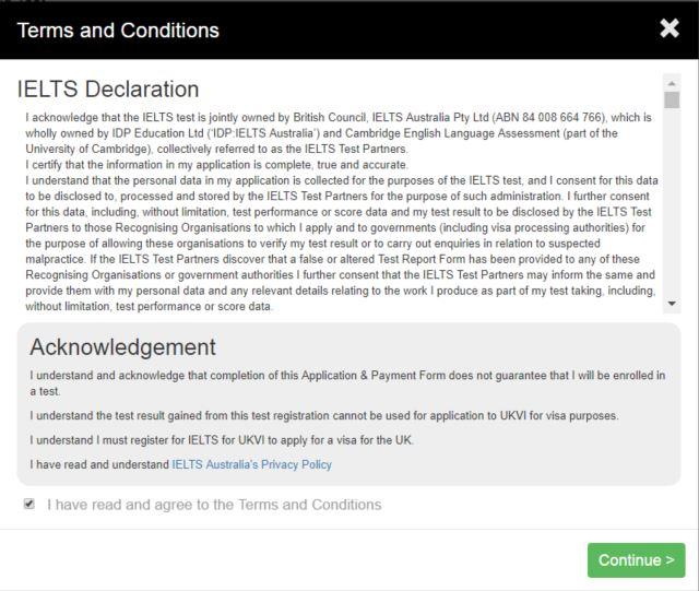 IELTS 利用規約同意 画面