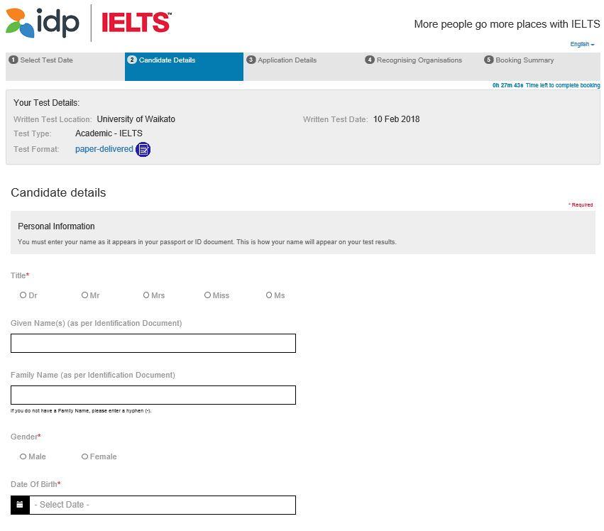 IELTS ユーザー個人情報登録画面