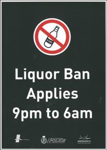 ニュージーランド アルコール禁止エリアサイン